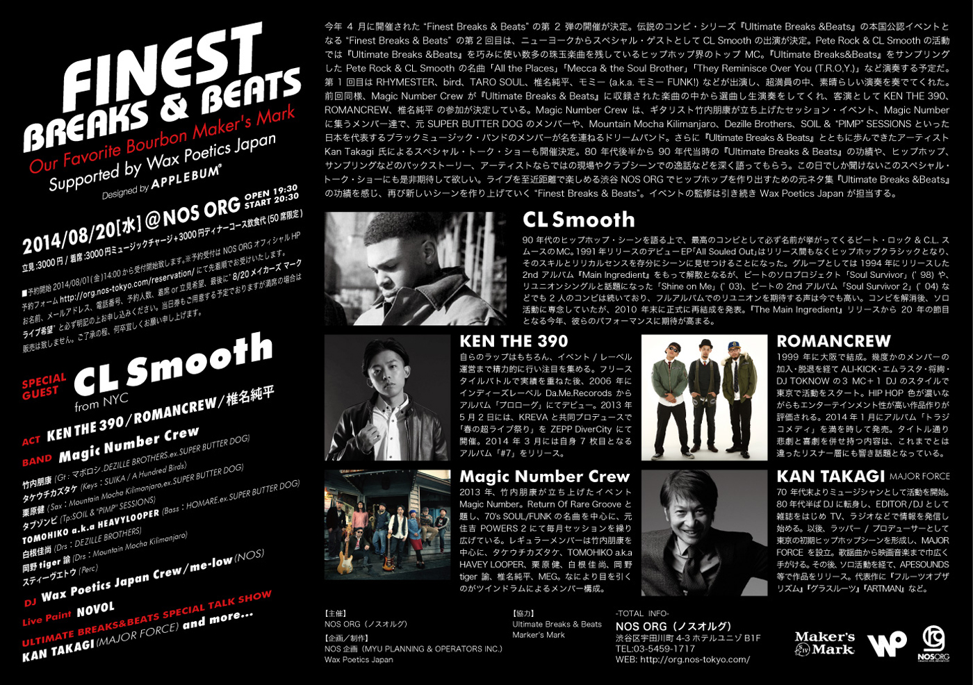 finest_breaks_beats_flyer_back