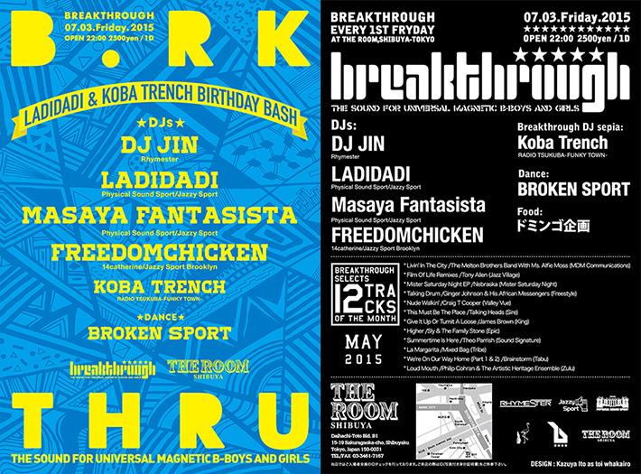 breakthrough-15.07.03
