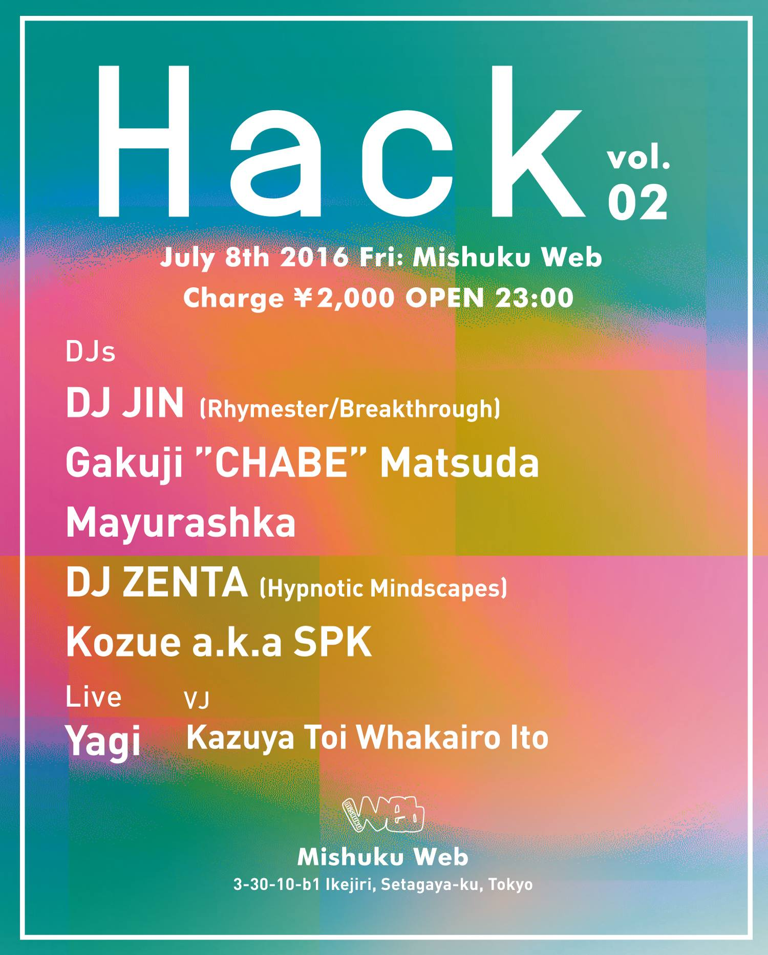 HACK vol.02-2