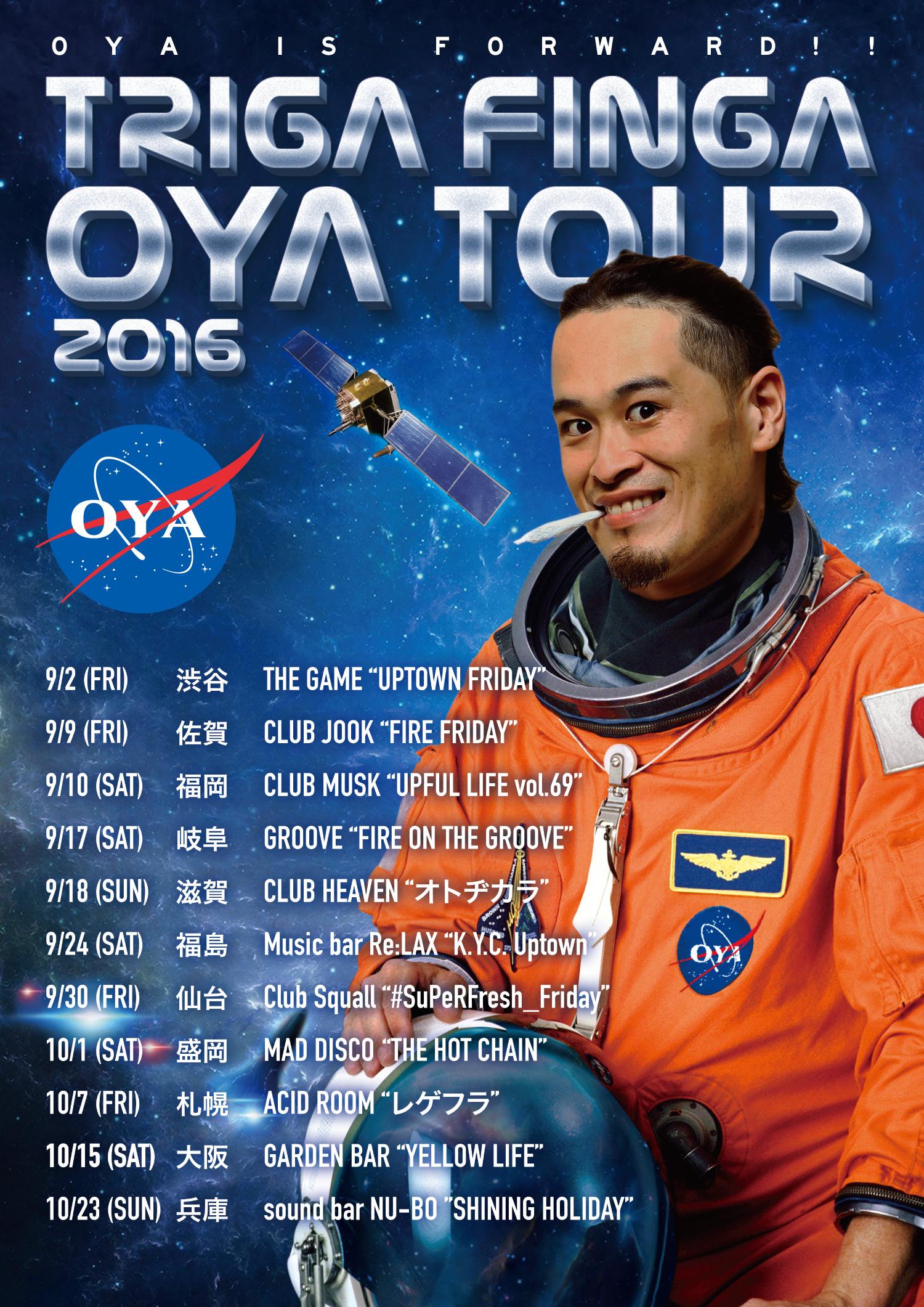 oya_tour_2016_02_2