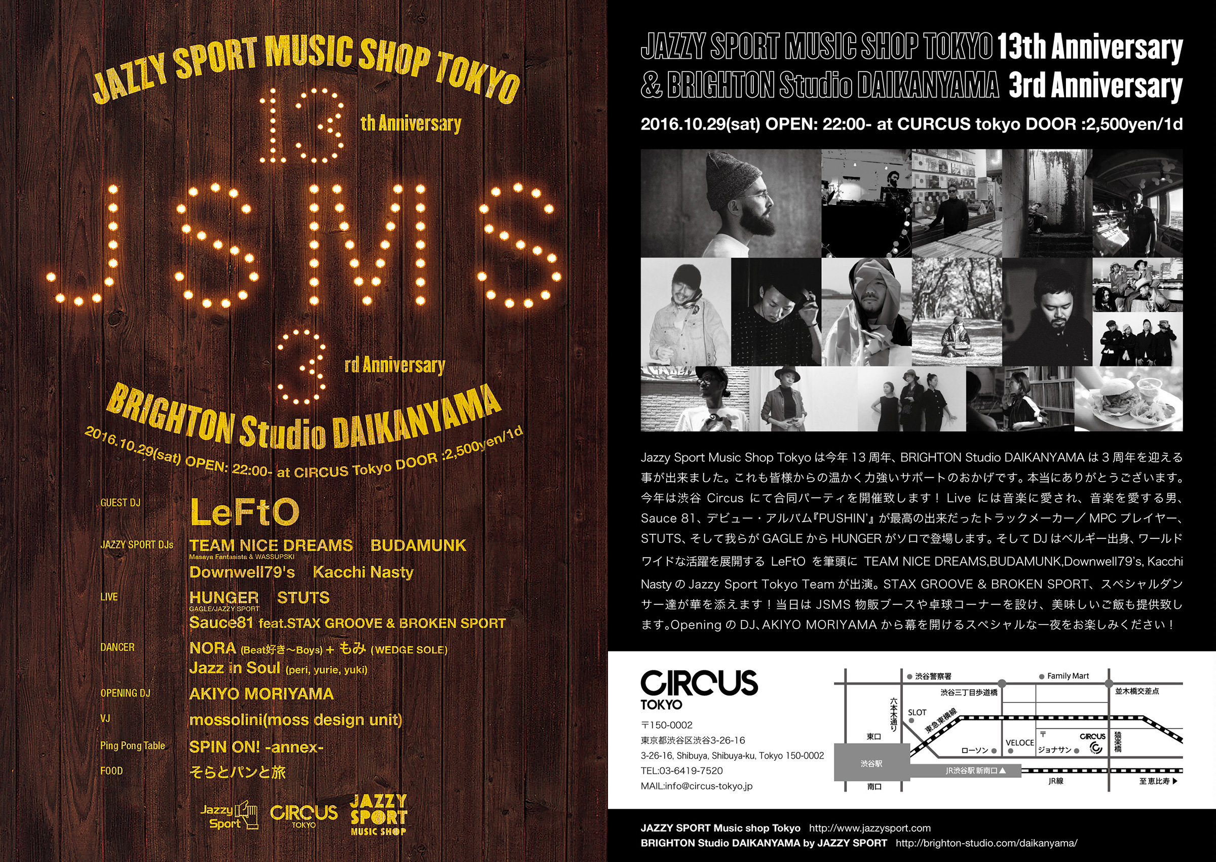 jsms13th_flyer_a5_all
