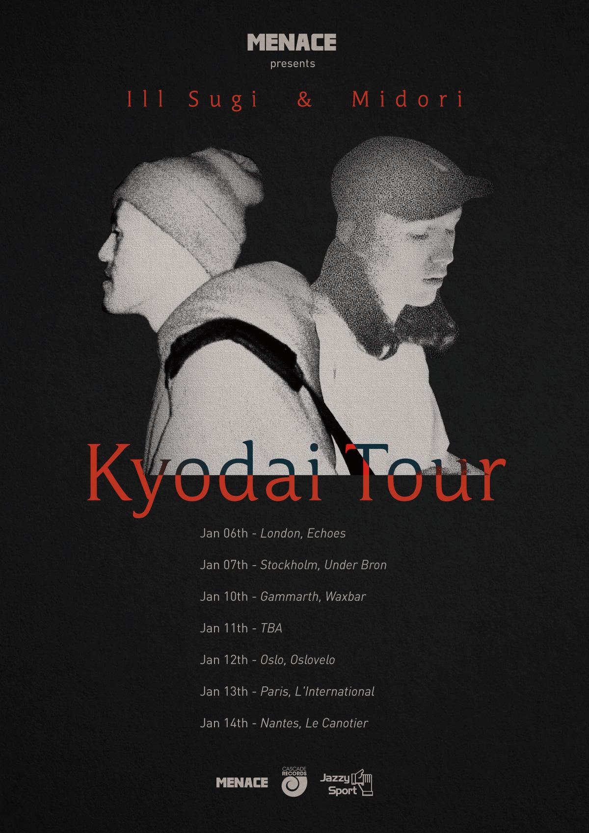 kyodai-tour_a4_final_a4