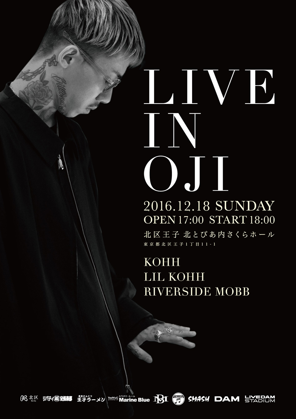 live-in-oji_poster_a2