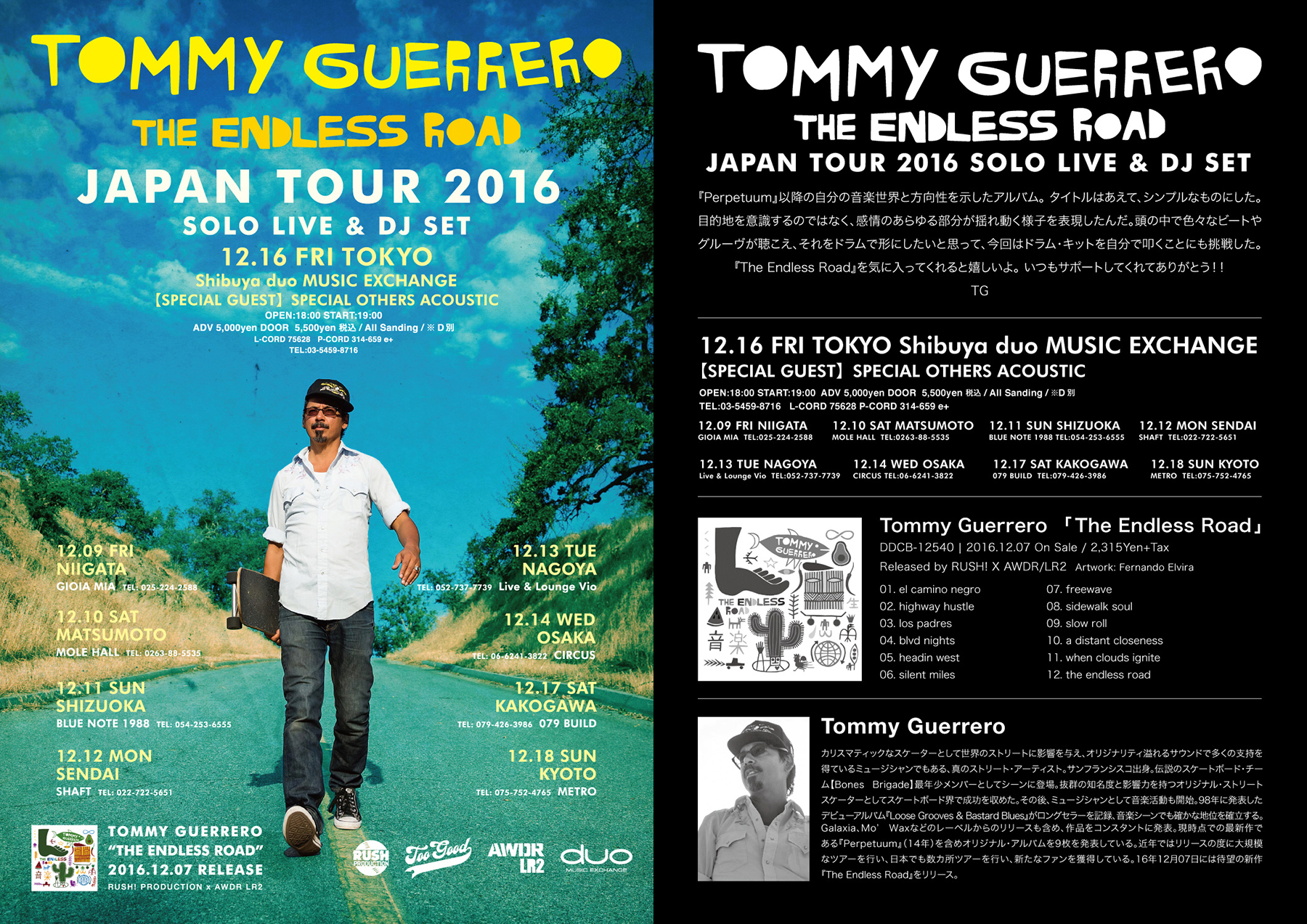 tg_jp_tour-2016_flyer_a5_all