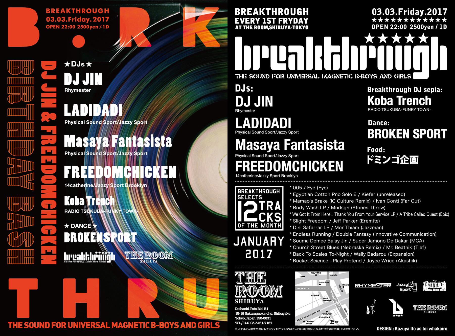 Breakthrough-17.03.03_all_final