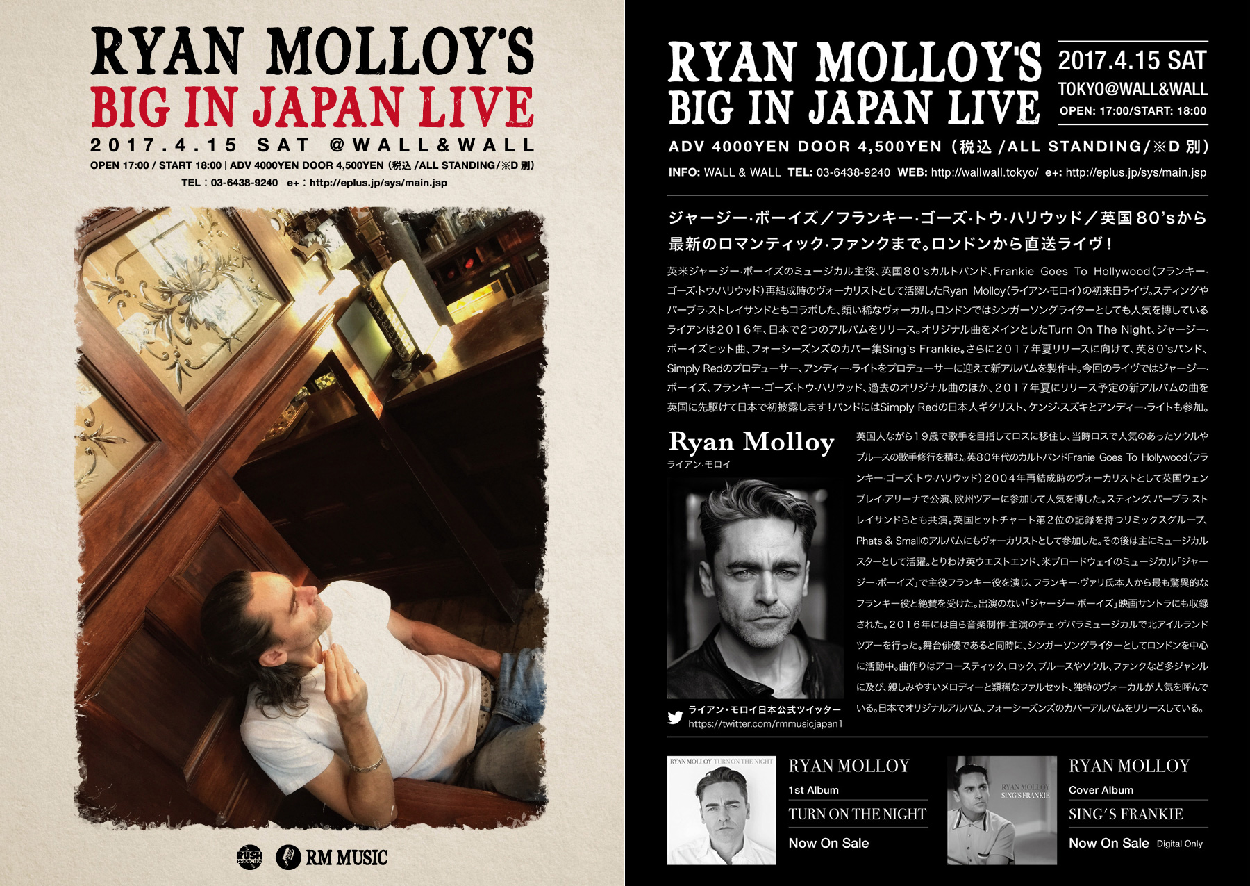 RYAN-MOLLOY'S-BIG-IN-JAPAN-LIVE_flyer_front_all